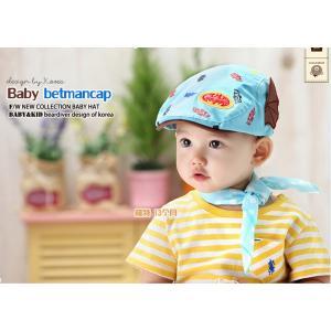 หมวกแบทแมนสีฟ้า