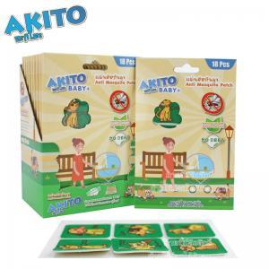 Akito แผ่นติดกันยุงลายสัตว์ Anti Mosquito Patch