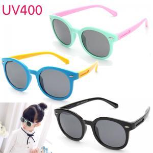 แว่นตาเด็กกันแดดซิลิโคน Basic (New)