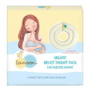ละมุน ที่ประคบหน้าอก สำหรับคุณแม่ให้นมบุตร Lamoon Organic Breast Therady Pack For Nursing Mommy