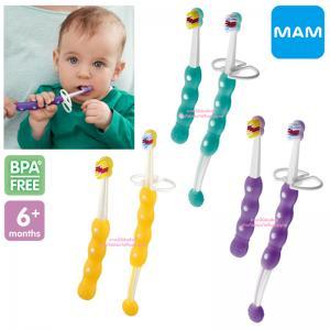 ชุดสอนแปรงฟัน MAM Learn to Brush Set [เด็กอายุ 6 เดือนขึ้นไป]