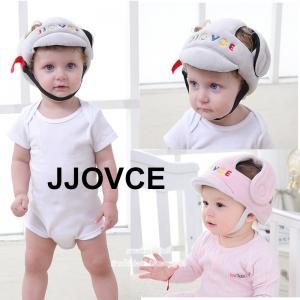 JJOVCE หมวกกันศรีษะกระแทกสำหรับเด็ก (6เดือนขึ้นไป)