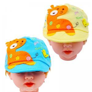 หมวกแก๊ปเด็กลายยีราฟ