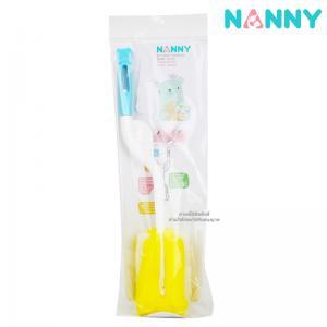 แปรงล้างขวดนมฟองน้ำ รุ่นพิเศษ หมุนได้360องศา Nanny EZ Clean Premium Bottle Brush