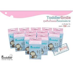 [ลัง12กล่อง] ถุงเก็บน้ำนมแม่ Toddler Smile