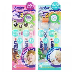 [แพคคู่][Step2] Jordan แปรงสีฟันสำหรับเด็ก (3-5ปี)