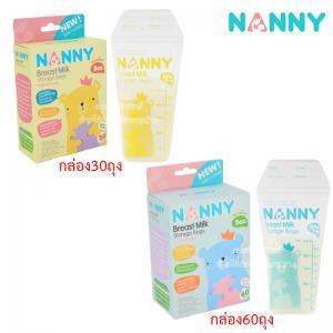 Nanny ถุงเก็บน้ำนมแม่ ขนาด 5 ออนซ์ Breast Milk Storage Bags