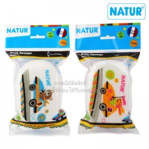 ฟองน้ำถูตัวเด็ก เนื้อขนหนู Natur Bath Sponge