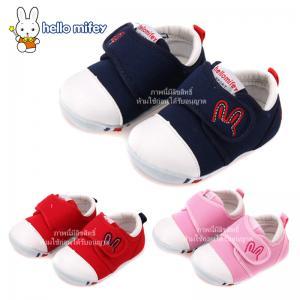 รองเท้าเด็ก Hello Mifey