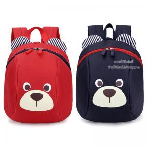 กระเป๋าเป้สำหรับเด็กพี่หมี มีสายจูง