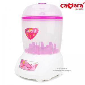 เครื่องนึ่งขวดนม Camera Parent 7 Functions Bottle Sterilizer&Dryer