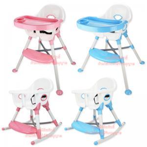 เก้าอี้ทานข้าวเด็กทรงสูง ปรับโยกได้