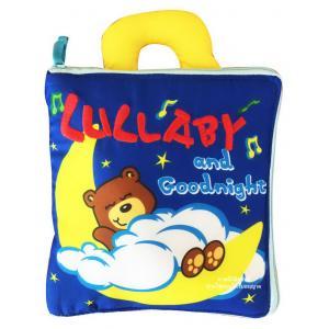 หนังสือฝึกทักษะ Lullaby