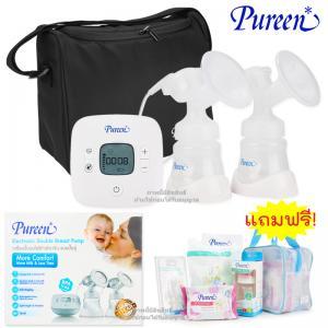 เครื่องปั๊มนมไฟฟ้า แบบปั๊มคู่ Pureen Electronic Double Breast Pump(รับประกัน 1 ปี)