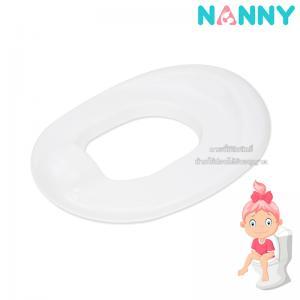 Nanny ที่รองนั่งชักโครกสำหรับเด็ก รุ่น N0462