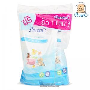 [1แถม1] น้ำยาซักผ้า Pureen Baby Fabric Wash 700 ml