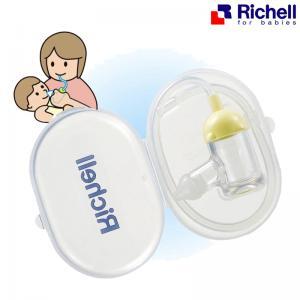 ที่ดูดน้ำมูกเด็ก Richell Nasal Aspirator