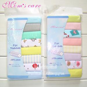 Mom&Care ผ้าอาบน้ำ/เช็ดหน้าเด็กอเนกประสงค์ (แพ็ค8ผืน)