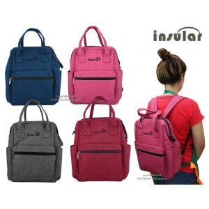 กระเป๋าสัมภาระคุณแม่ รุ่น เป้สะพาย Insular
