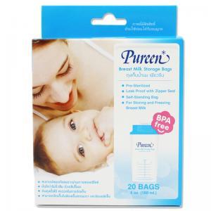 ถุงเก็บน้ำนม เพียวรีน Breast Milk Storage Bags (20 ใบ)