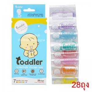 [กล่อง28ถุง] ถุงเก็บน้ำนมแม่ ขนาด 9 ออนซ์ Toddler 7 สี (Premium Quality ) Breast Milk Storage Bag