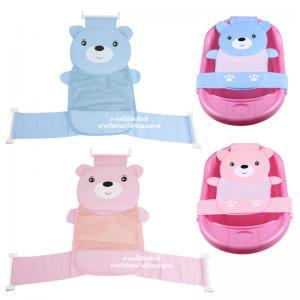ผ้าตาข่ายรองอาบน้ำเด็กแรกเกิดลายหมี