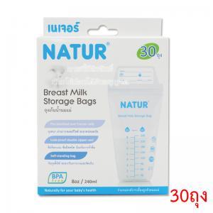 [กล่อง30ถุง] Natur ถุงเก็บน้ำนมแม่ ขนาด 8 ออนซ์ Breast Milk Storage Bags