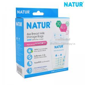 [กล่อง30ถุง] Natur ถุงเก็บน้ำนม 4 ออนซ์ Breast Milk Storage Bags