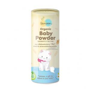 ละมุน แป้งเด็ก ออร์แกนิค Lamoon Organic Baby Powder 50g.