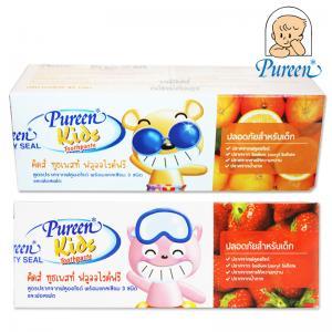 ยาสีฟันสูตรไม่มีฟลูออไรด์ ขนาด 40 กรัม Pureen Kids Toothpaste