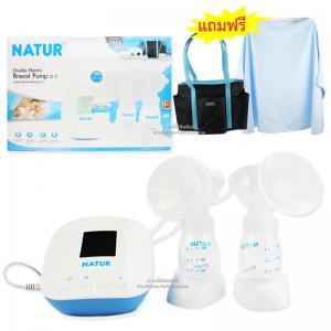 เครื่องปั๊มนมไฟฟ้าแบบปั๊มคู่ รุ่น D-1 Natur Double Electric Breast Pump (แถมฟรี!กระเป๋า+ผ้าคลุมให้นม)