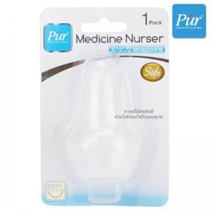 จุกนมป้อนยา 10 ซีซี Pur Medicine Nurser