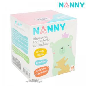 แผ่นซับน้ำนม 30 ชิ้น Nanny Disposable Breast Pads