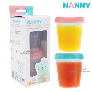 ถ้วยเก็บอาหารสำหรับเด็ก 5 ออนซ์ Nanny