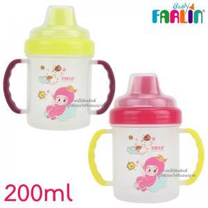 ถ้วยหัดดื่ม 200มล. Farlin Non-Spill Magic cups