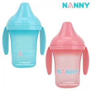ถ้วยหัดดื่มพร้อมมือจับ 7 ออนซ์ Nanny Non-Spill Sippy Cup with Handle