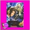 เทพยุทธ์เซียน GLORY เล่ม 2 全职高手 #2 หูเตี๋ยหลาน (蝴蝶藍) อนุรักษ์ กิจไพศาลทวี สยามอินเตอร์บุ๊คส์