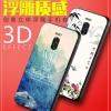 เคสมือถือ Meizu M6 note เคสซิลิโคนสกรีนลายการ์ตูน [Pre-Order]