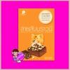 สายลับบราวนี่ ชุด ฮันนาห์ สเวนเซน เดอะ คุกกี้ จาร์ 18 Double Fudge Brownie Murder (Hannah Swensen #18) โจแอนน์ ฟลุค (Joanne Fluke) วรรธนา วงษ์ฉัตร Longdo Publishing