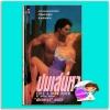 ปมเสน่หา Love A Dark Rider เชอร์ลี่ บัสบี (Shirlee Busbee) พิศลดา ฟองน้ำ