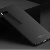 เคสมือถือ Meizu PRO7plus-เคสแข็็งผิวเรียบ [Pre-Order]