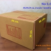 กล่องไปรษณีย์ฝาชนสีน้ำตาล No.L (40x50x30 cm.)
