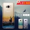 เคสมือถือ Samsung S8plus -เคสซิลิโคนนิ่มสกรีนลายวิว [Pre-Order]