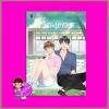 Memory ความทรงจำที่ผมหลงรัก พราวแสงเดือน รักคุณ Rakkun Publishing
