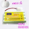 แบตเตอร์ Ni-Cd 9.6V 1800mAh 2ข้ัว