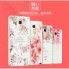 เคสมือถือ Xiaomi Note4x- เคสซิลิโคนสกรีนลายนูน3D-[ Pre-Order]