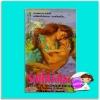 รักนี้เพื่อเธอ Love's Wonderful Salena Crifton สาริน ฟองน้ำ