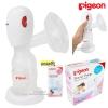 เครื่องปั๊มนมไฟฟ้า รุ่นพกพา Pigeon Breast Pump Electric Portable