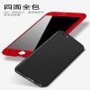 เคสมือถือ iPhone5, 5s-เคสประกอบ+กระจก [Pre-Order]
