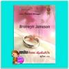พนันเจ้าสาว เดิมพันหัวใจ Bronwyn Jameson สุภิดา สมใจบุ๊คส์
